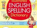 ill spelling dictionary
