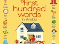 9781474938259-first-hundred-words-in-arabic