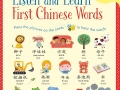 9781474921268-listen-and-learn-first-chinese-words
