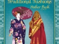 9781474924948-traditional-fashions-sticker-book