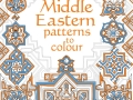middle-easter patterns to colour