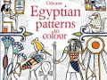 egyptian-patterns-to-colour-1