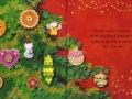 babys-first-christmas-music-cd2