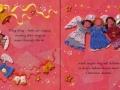 babys-first-christmas-music-cd3