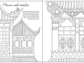 chinese patterns to colour3