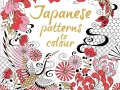 9781474915991-japanese-patterns-to-colour