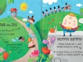 big-book-of-nursery-rhymes3